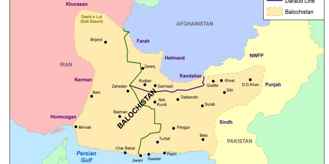 BHRC expresses concern over continued human rights violations inBalochistan