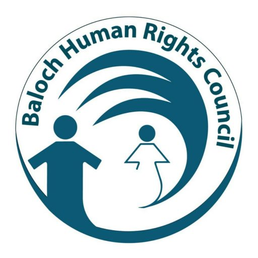 The Baloch Human Rights Council (BHRC) elects new cabinetmembers