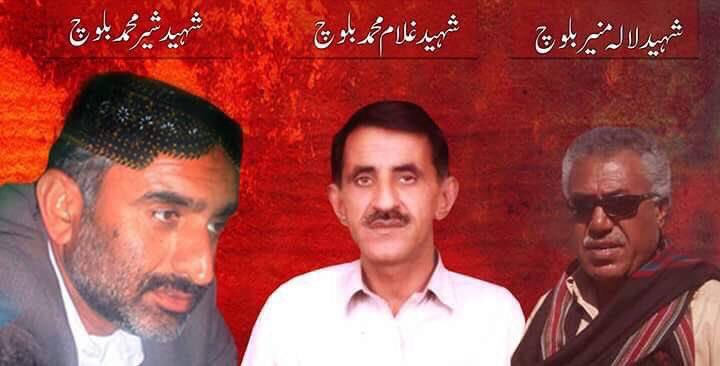 B H R C Strongly Condemns The Cold Blooded Murder Of Baloch Political Activists