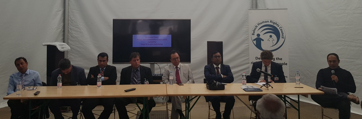 """Baloch Human Rights Council organized another conference entitled, """"70 years of subjugation; a case of genocide and crimes against humanity inBalochistan"""""""