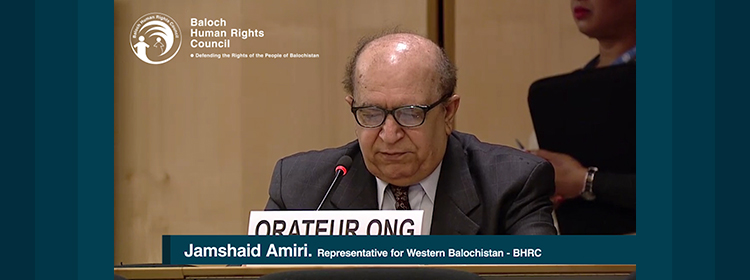 The UNHRC should investigate the human rights violations by sending a fact-finding mission to Balochistan: BHRC